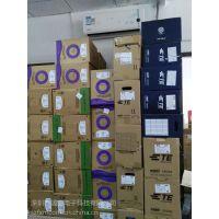 深圳 康普超五类网线 代理商 王先生18520866381