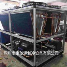 钢化玻璃用冷水机|钢化玻璃用螺杆式冷水机组 川本斯特 CBE-116ANO 30HP
