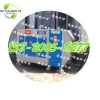 博越环保BY-10000VOC废气处理设备光氧催化废气净化器高效臭气处理一体机
