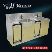 东莞食品厂不锈钢洗手池 SHG3系列消毒 烘干一体机福伊特voith 洁净室消毒烘干一体机高速干手器