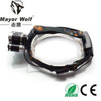 厂家批发 20w充电头灯 户外远射探照工矿大功率钓鱼灯
