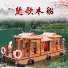 山东出售特色餐饮船 水上观光船 画舫船图片 画舫船厂家