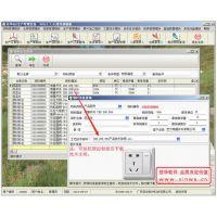 电子配件行业生产管理软件-具有MRP运算功能-可免费试用