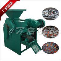 出售万启机械厂BBQ烧烤炭成型设备ZQ290型炭粉压球机 多台球炭机现货出售