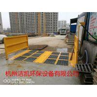 上海黄浦区基坑式洗轮机加盟代理 煤矿车辆洗车机供应厂家