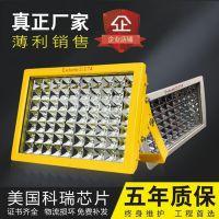 重庆江北区LED防爆灯,ZY8211防爆投光灯厂家