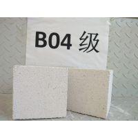AAC蒸压加气混凝土砖aac泡沫砖 自保温砌块