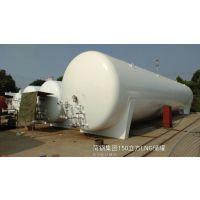 陕西30立方卧式LNG储罐,60立方液化天然气储罐厂家直销,解决气源问题的方案