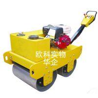 双钢轮振动压路机手推双轮汽油压土机振动压土机