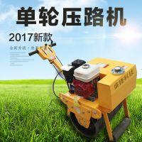 广东手扶式压路机 盛捷小型单钢轮压路机 路面压实机