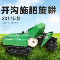 盛捷施肥机 开沟机 小型 农耕机械 大棚 柴油机