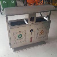 小区翻盖垃圾箱 户外垃圾桶 果皮箱 分类环卫垃圾箱 厂家批发价格合理