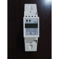 导轨电能表 DDSY8383-2C 浙江永存电气
