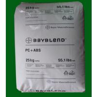 PC/ABS 上海科思创(拜耳) FR3002 注塑级 薄膜级 阻燃级