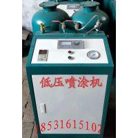 聚氨酯喷涂机小型发泡机浇注填充机冷库保温扬威低压喷涂机配件黑白料1853161502(同微信)