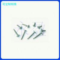 中山佛山圆头华司十字碳钢自攻钻尾螺丝 自钻螺钉 4.8*13-50厂