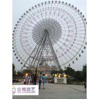 热销生态公园游乐设备42米摩天轮 中山金博游艺