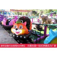大型游乐设备过山车 儿童游乐设备过山车 户外游乐设备过山车厂家