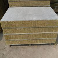 沁阳市石材幕墙 填充岩棉板每平米价格