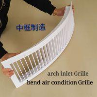 格力空调专用ABS中央空调出风口/中框制造
