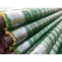 玻璃钢保温管供货厂家