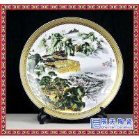 景德镇高温陶瓷盘会议纪念盘定制 风景人物肖像盘定做