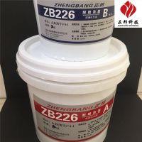 供应正邦新型棕刚玉陶瓷复合耐磨颗粒胶泥