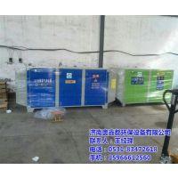 济南奥鑫都(在线咨询)|日照光氧催化|uv光氧催化环保厂家