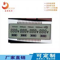 电池充电器显示屏,厂家直销专业定制段式/点阵LCD液晶显示屏&LCM液晶显示模组
