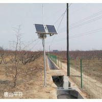 新疆渠道流量监测系统案例