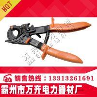 德克电缆剪刀XLJ-65A/95A/120A机械式线缆剪