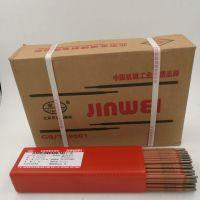北京金威 A147 低氢钠型不锈钢焊条 焊接材料 厂家生产
