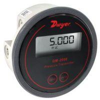 DM-2107-LCD 差压变送器 上海茂培代理产品 Dwyer德威尔