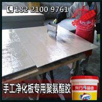 实惠手工净化板胶水|用质量好的手工板胶水_批发手工纸蜂窝复合板聚氨脂胶