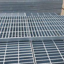 钢格栅板厂家 污水处理钢格栅 重型插接钢格板