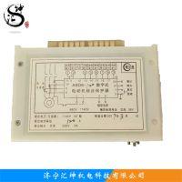 矿用ABD8-120数字式电动机综合保护器