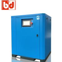 11KW螺杆式空压机 节能高效螺杆式压缩机 厂家直销 可定制