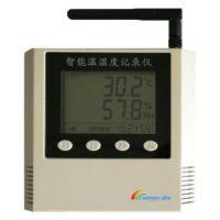 JK–D800-W WIFI版温湿度记录仪