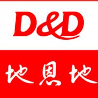 青岛地恩地机电科技股份有限公司