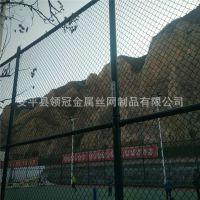 厂家直销学校护栏 操场围网 篮球场围栏 体育场地防护网15203183691