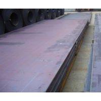河北宝保定现货供应足厚钢板15CrMo