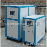 冷水机价格、工业冷水机、箱式冷水机、冷冻机(水冷式冷冻机、风冷式冷冻机)