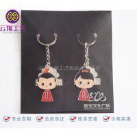 上海卡通徽章定制 游戏钥匙扣吊饰制作 厂家直销