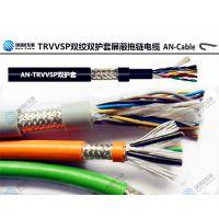 上海埃因电缆供应trvv3X0.5拖链电缆/柔性电缆/高柔电缆/耐弯曲电缆/软电缆/耐油电缆