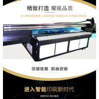 3d高清效果数码印刷机瓷砖2513UV打印机