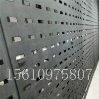 瓷砖货架冲孔板 铁板展架什么尺寸 成都市瓷砖展示板 挂钩