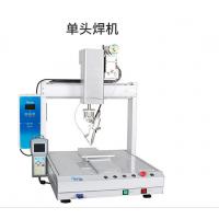 深圳创时代331自动焊接机器人