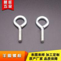东莞【景旺五金】大量生产 机牙螺丝 精密机器设备 出口国外品质