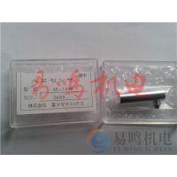 厂家直销日本kokusai传感器AE-144M