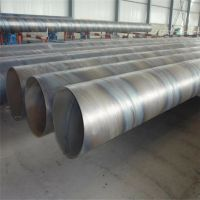 厂家直销 广东螺旋管 螺旋焊管价格